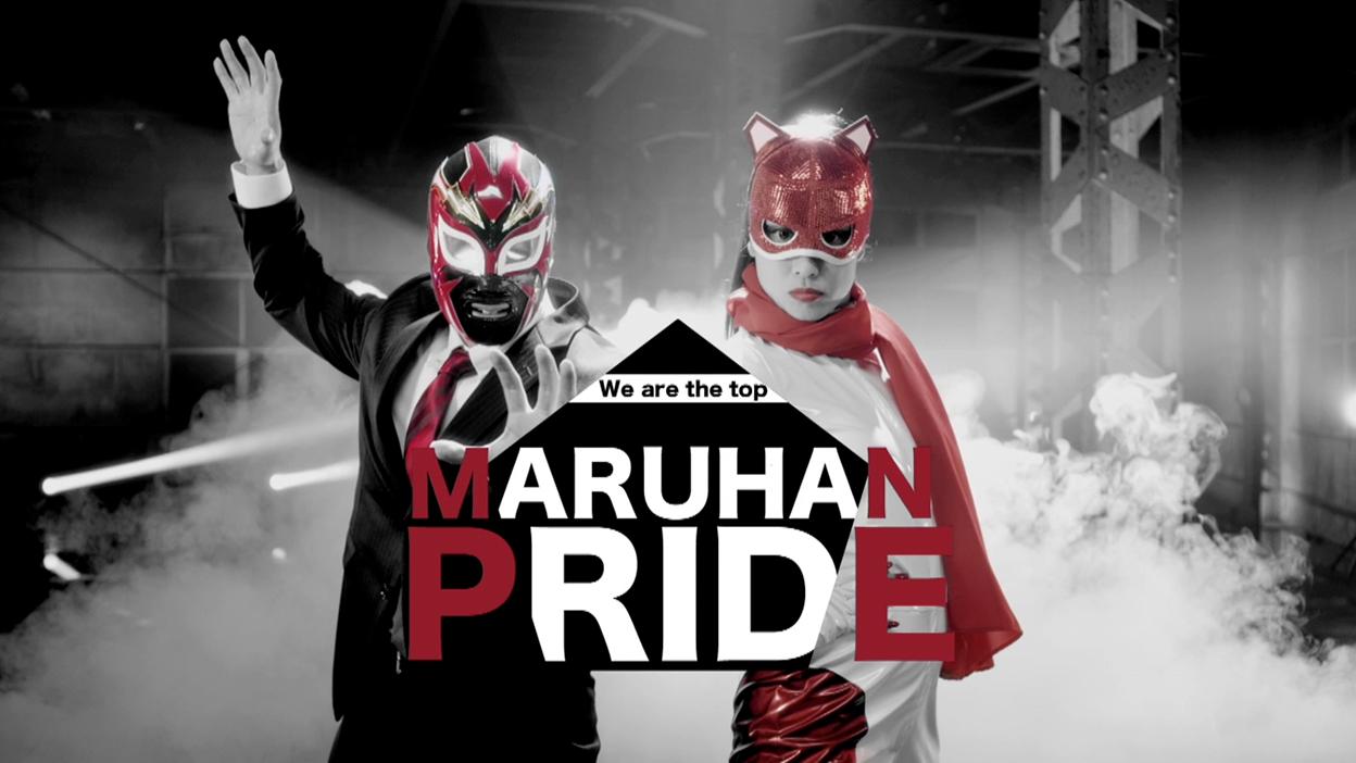 MARUHAN PRIDE