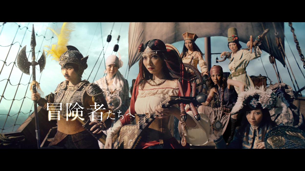 TO ADVENTURERS 〜冒険者たちへ〜
